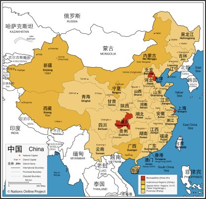 Map of China's provinces.