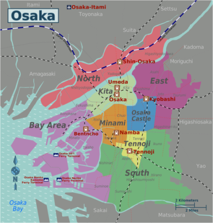 Courtesy of T.Kambayashi (Wikimedia Commons). See https://commons.wikimedia.org/wiki/File:Osaka_City_Map.png