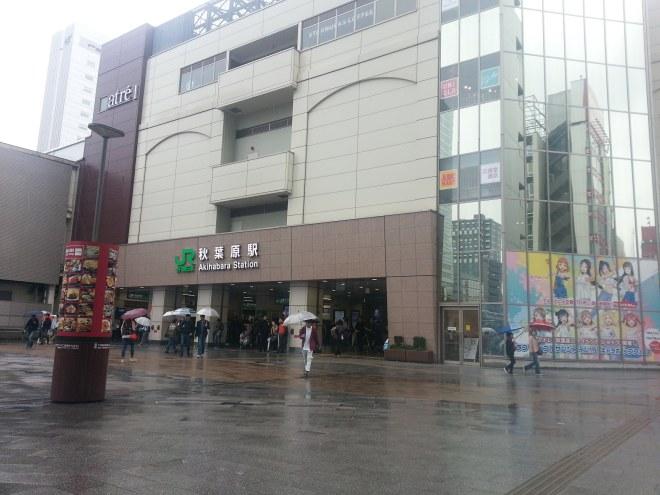 Akihabara JR Station, Tokyo (2017)